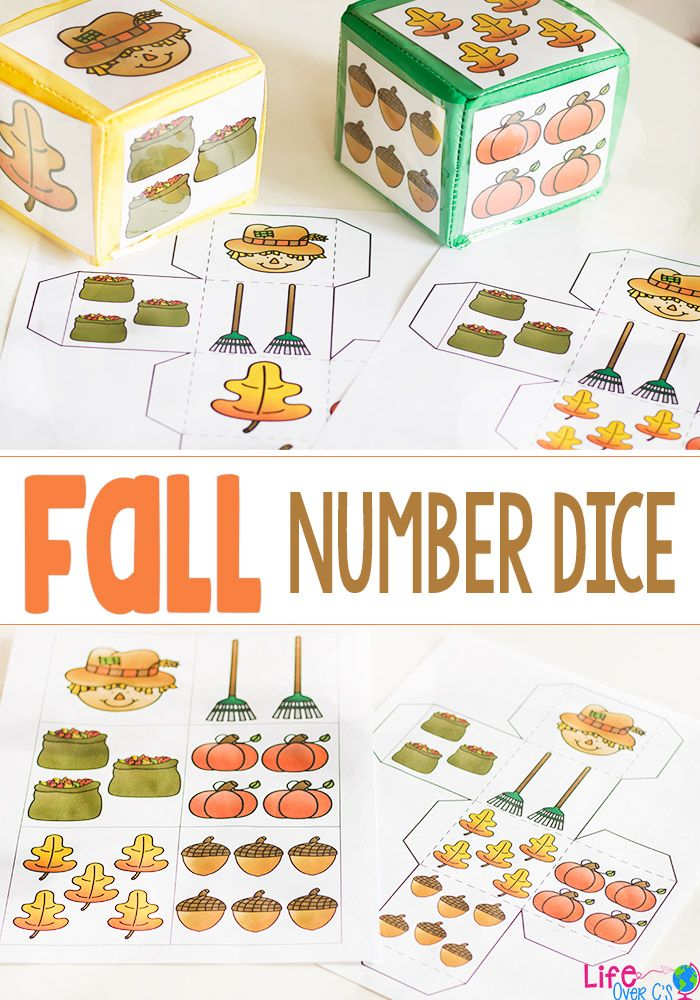 These fall number dice are great for lots of fall games! Use them for a number line, gross motor activity, circle time and so much more! #fallprintable #preschool #fallmath via @lifeovercs