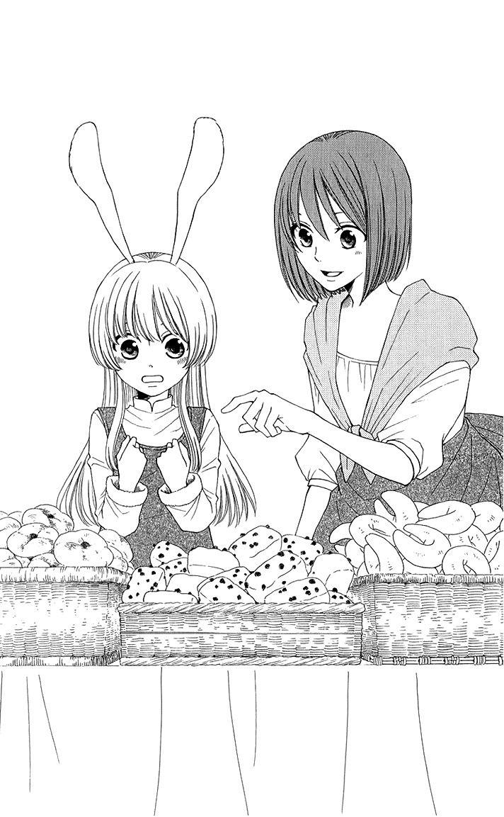 reimei no arcana Manga anime, Anime, Arcanum