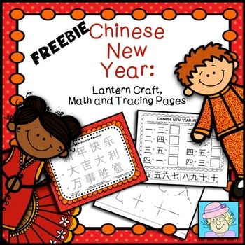 FREE! Let's celebrate Chinese New Year in 2015, the year of the sheep!  This set contains several items that you can use to celebrate Chinese New Year in your classroom.  First of all, there's a lantern craft that your students will love!  It has 2 versions:  characters to 19 for older students and characters to 11 for younger students.