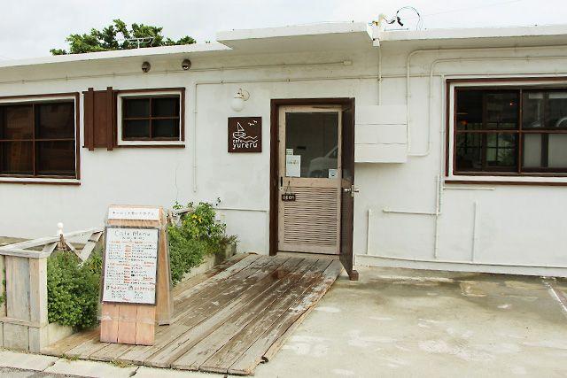 cafe yureru