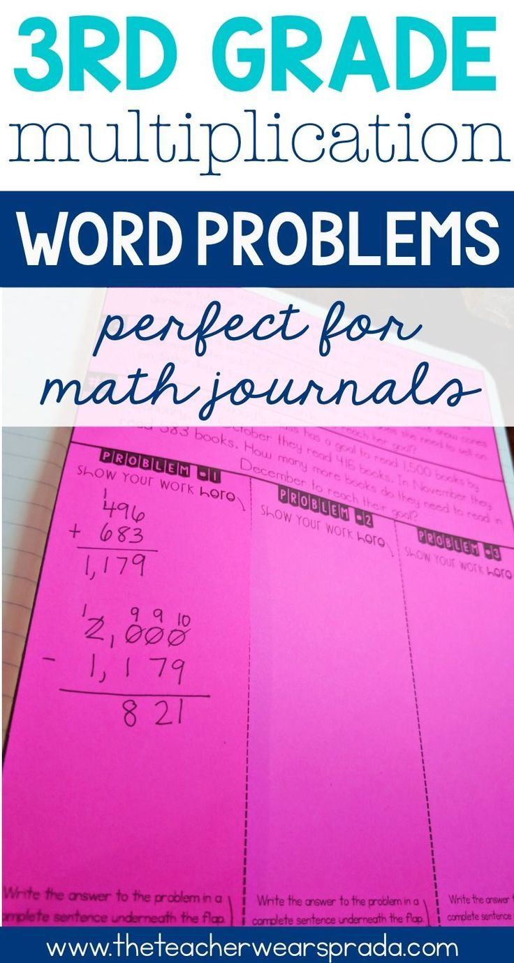 Word Problems Are An Important Part Of My Everyday Math Routine These 3rd Grade Multiplic Word Problems Multiplication Word Problems Math Interactive Notebook