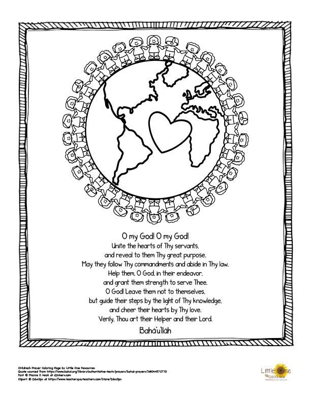 Baha I Unity Prayer Coloring Page Unity Prayer Coloring Pages Prayers