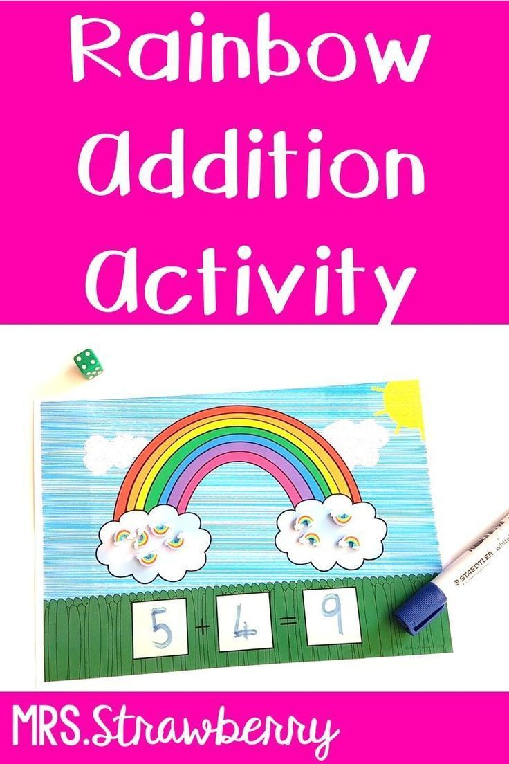 rainbow addition activity tpt best resources addition activities activities subtraction. Black Bedroom Furniture Sets. Home Design Ideas