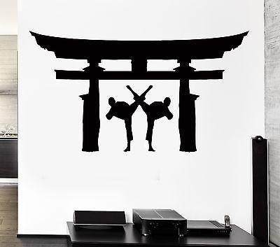 Wall Vinyl Decal Martial Arts Karate Japan Sport Fighting Jiu Jitsu Sticker Unique Gift (ig2541)