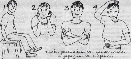 Жизнь, как она есть, с О.Слободянюк: Джин шин джитсу. Ваше здоровье в Ваших руках.