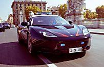 Le foto delle auto della polizia più belle e veloci del mondo