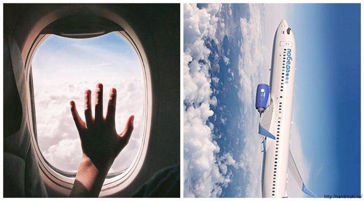 АвиакомпанияTurkish Airlinesпредлагает дешевые билеты из Москвы в Париж на Новый год — всего 12200 рублей за полет туда-обратно.....Итак, авиакомпанияTurkish Airlinesрадует нас приятными ценами на полетыиз Москвы во Францию — всего 12200 ру...