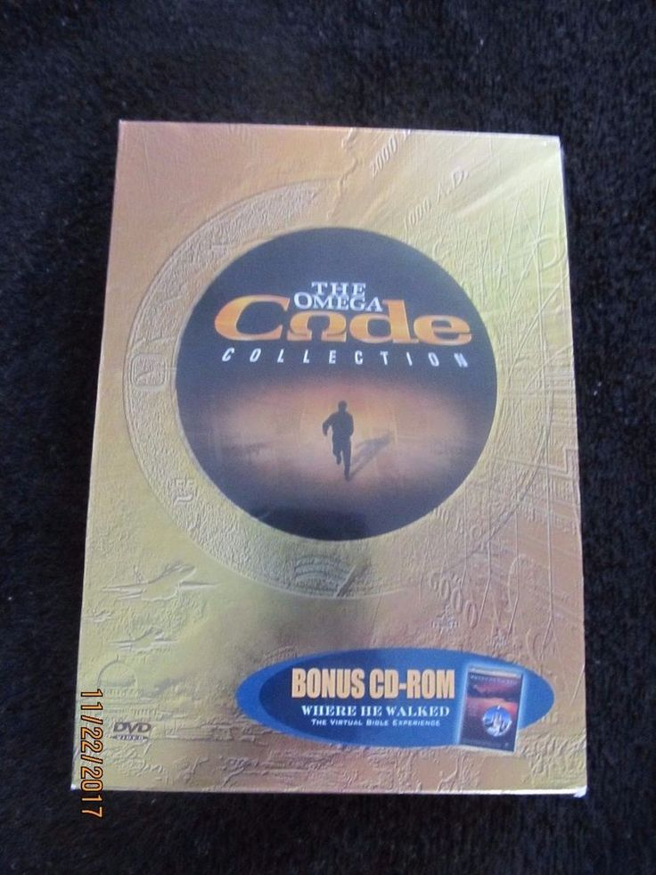 THE OMEGA CODE DVD SET - 2 DVD'S WITH BONUS CD ROM DISC -  'WHERE HE WALKED'
