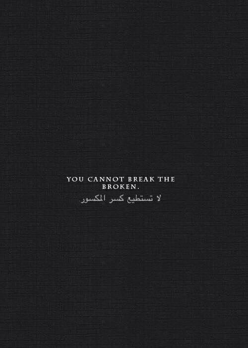 لا تستطيع #