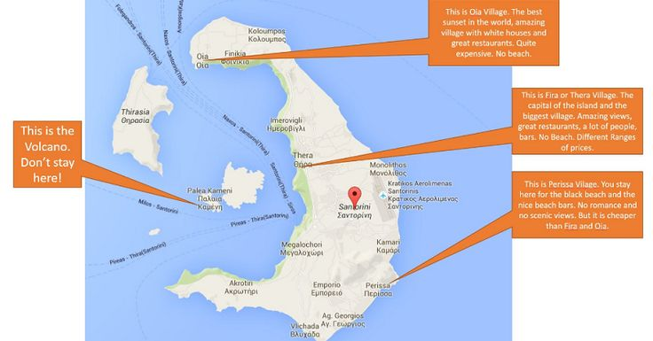 Onde ficar na ilha de Santorini | Grécia #Grécia #Santorini #europa #viagem