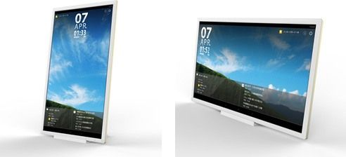 Toshiba's Shared Board is a 24-inch display running Jelly Bean - https://www.aivanet.com/2014/12/toshibas-shared-board-is-a-24-inch-display-running-jelly-bean/