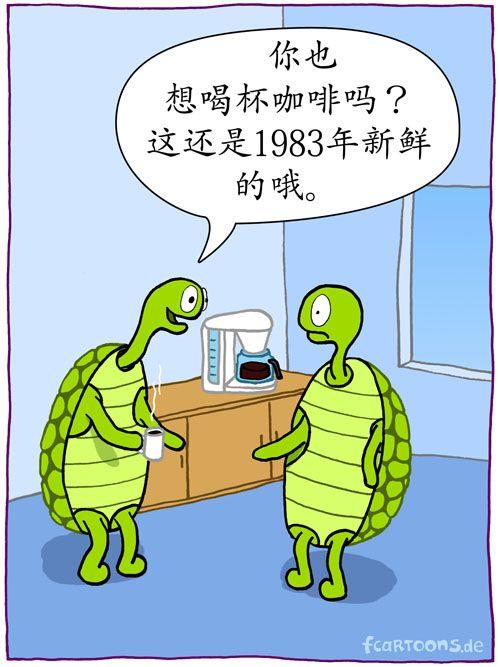Learn chinese cartoons that sleep