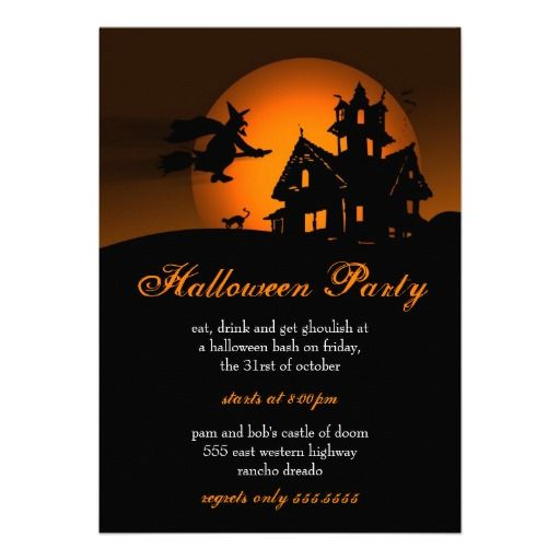 Haunted House Halloween Party Invitation With A Wicked Witch On A  Broomstick And A Full Moon. Scary Halloween Party Invitations In Orange An.