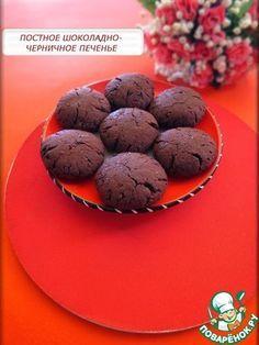 Постное шоколадно-малиновое и шоколадно-черничное печенье (из варенья)