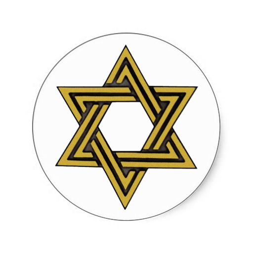1000 Images About Star Of David Stickers On Pinterest