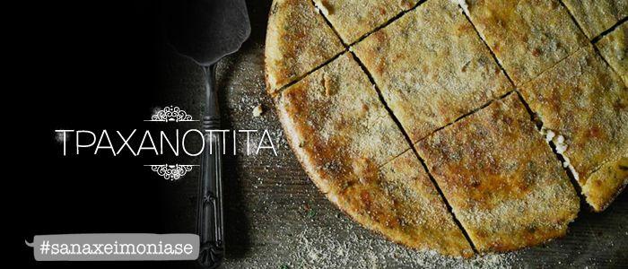 Ήπειρος, Θεσσαλία και Στερεά Ελλάδα. Σε αυτές τις περιοχές τιμούν ιδιαίτερα αυτήν την τραχανόπίτα με τις άπειρες παραλλαγές και συνταγές για την παρασκευή της.