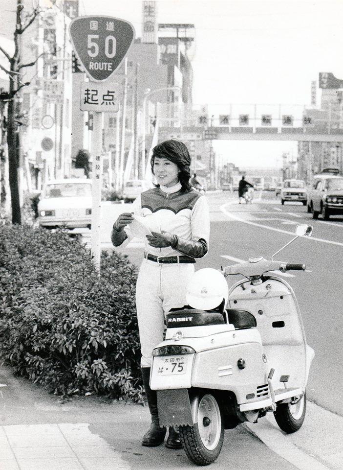 RABBIT #japan