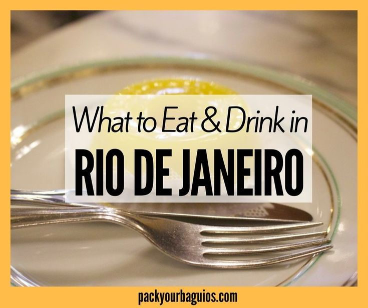 Food is an essential part of the Brazilian culture. With a mix of African, European, and Amerindian ancestors, the food in Brazil ranges from world-renowned steakhouses to beach street food. During our recent visit to Rio de Janeiro, we had the advantage of having a local give us tips and recommendations that we just had to try!