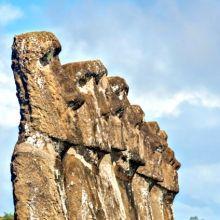 Santiago and Easter Island Escape, Santiago and Easter Island Escape Tour