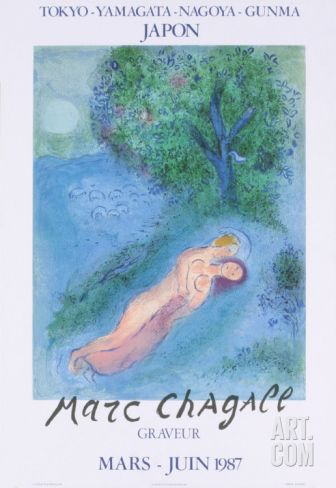 La lecon de Philetas Collectable Print by Marc Chagall at Art.com