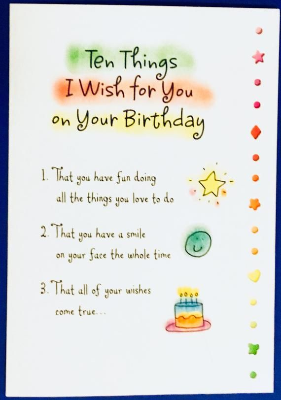 10 Things For Your Birthday Greeting Card Bday Card Present