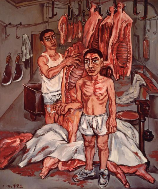 Zeng Fanzhi, Meat (1992) Art Experience:NYC http://www.artexperiencenyc.com/social_login