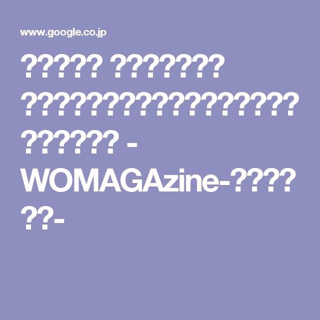 朝の定番、 卵焼きの作り方 !甘め、しょっぱめのレシピをマスターしましょ♡ - WOMAGAzine-ウーマガジン-