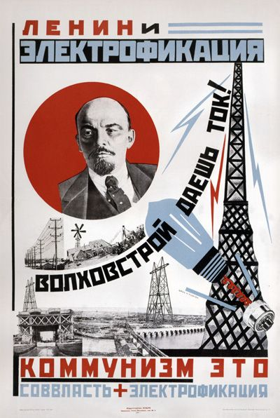 "A Soviet Poster a Day - ""Lenin and electrification"" - Shass - Kobelev, 1925"