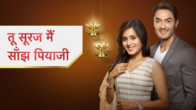 Watch Tu Sooraj Main Saanjh, Piyaji latest & full episodes