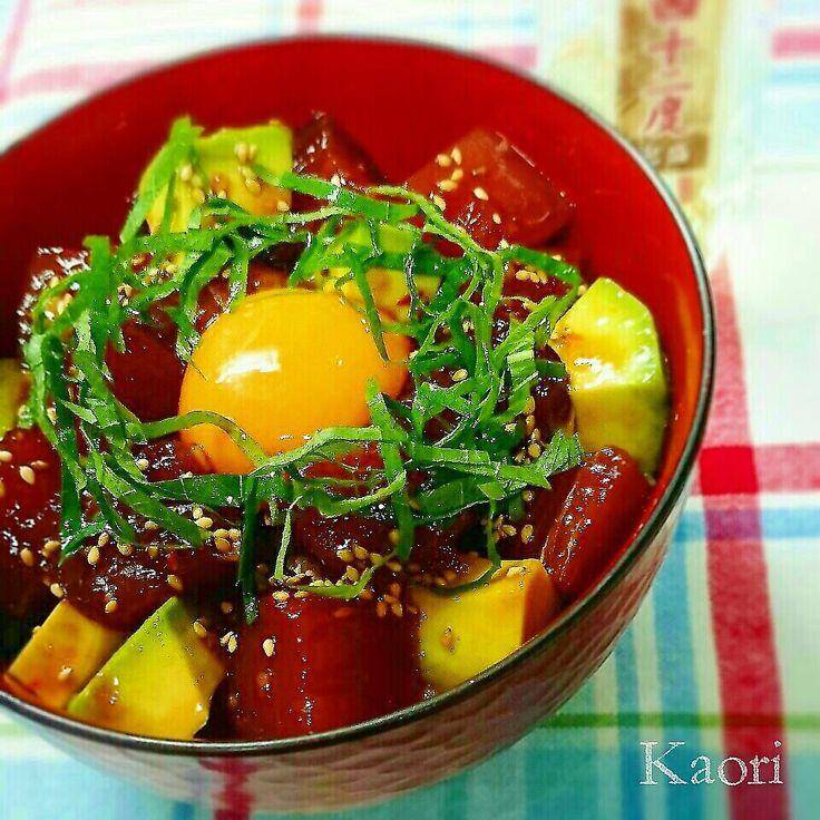 レシピあり!間違いなく美味しい☆まぐろとアボカドのユッケ丼   雨風食堂さんのお料理 ペコリ by Ameba - 手作り料理写真と簡単レシピでつながるコミュニティ -