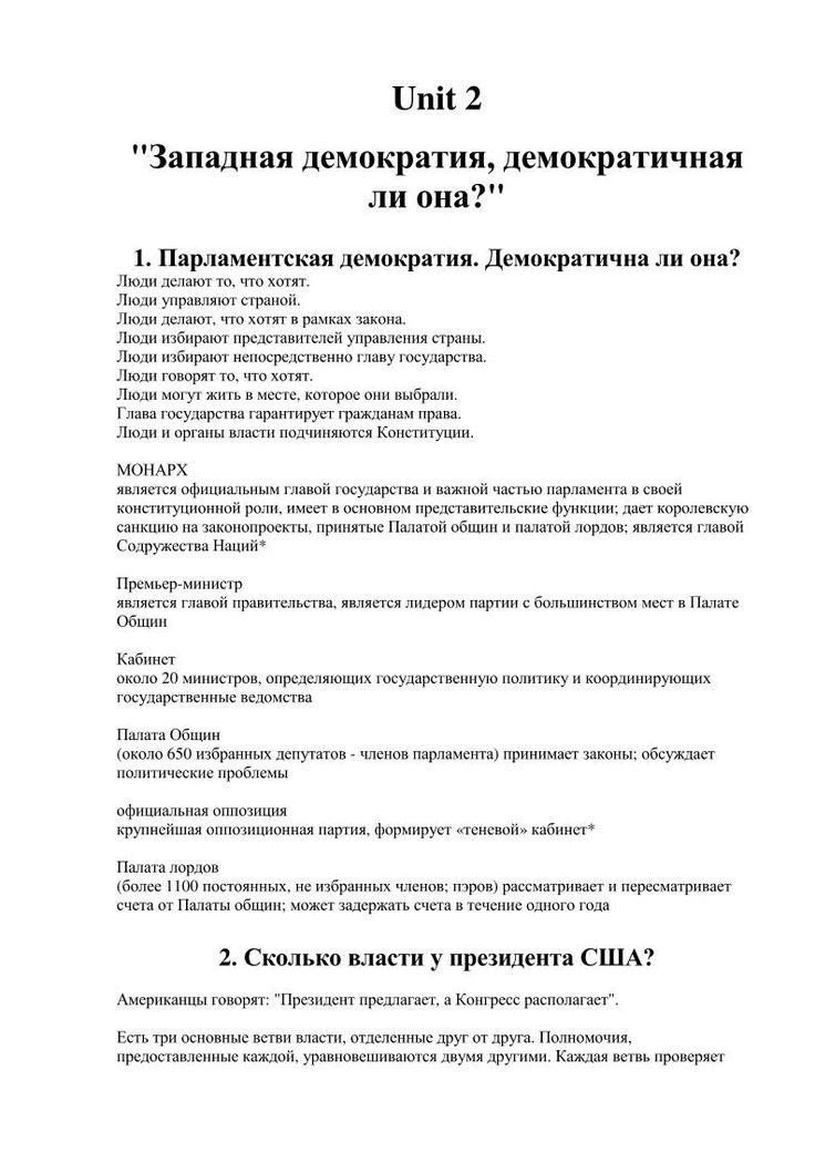 Начальный курс географии 7 класс з.я.андриевская