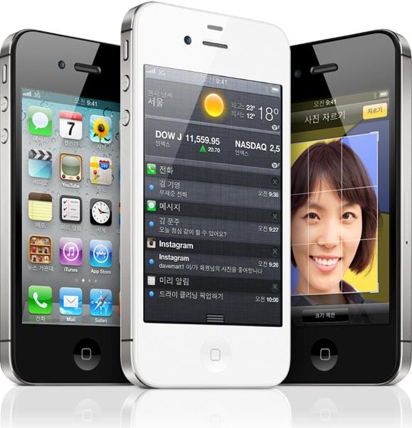 iPhone4Steve