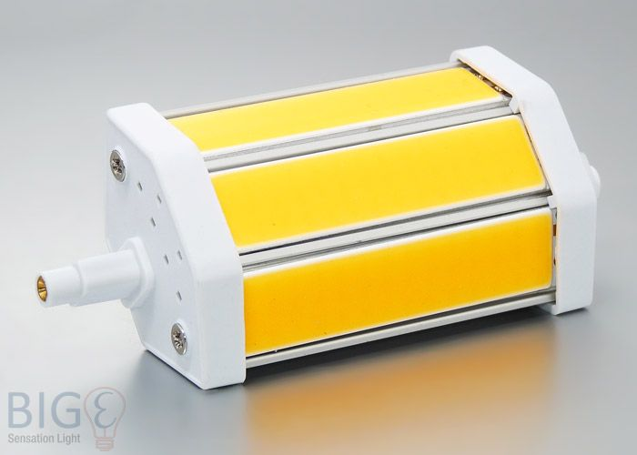 Spectacular Chilitec COB Rs LED Lampe W mm dimmbar