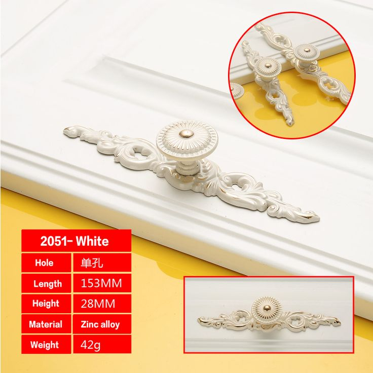 Classic Drawer Puller puxadores White Kitchen Cupboard Door Handle Furniture Handles and Knobs YJ2051