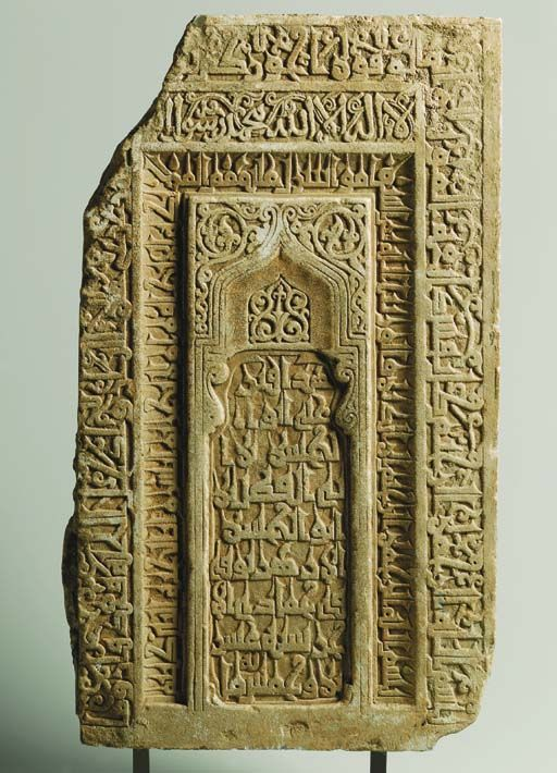 A SELJUK CARVED WHITE MARBLE TOMBSTONE YAZD, SOUTH EAST IRAN, DATED JUMADA II AH 516/AUGUST-SEPTEMBER 1122 AD