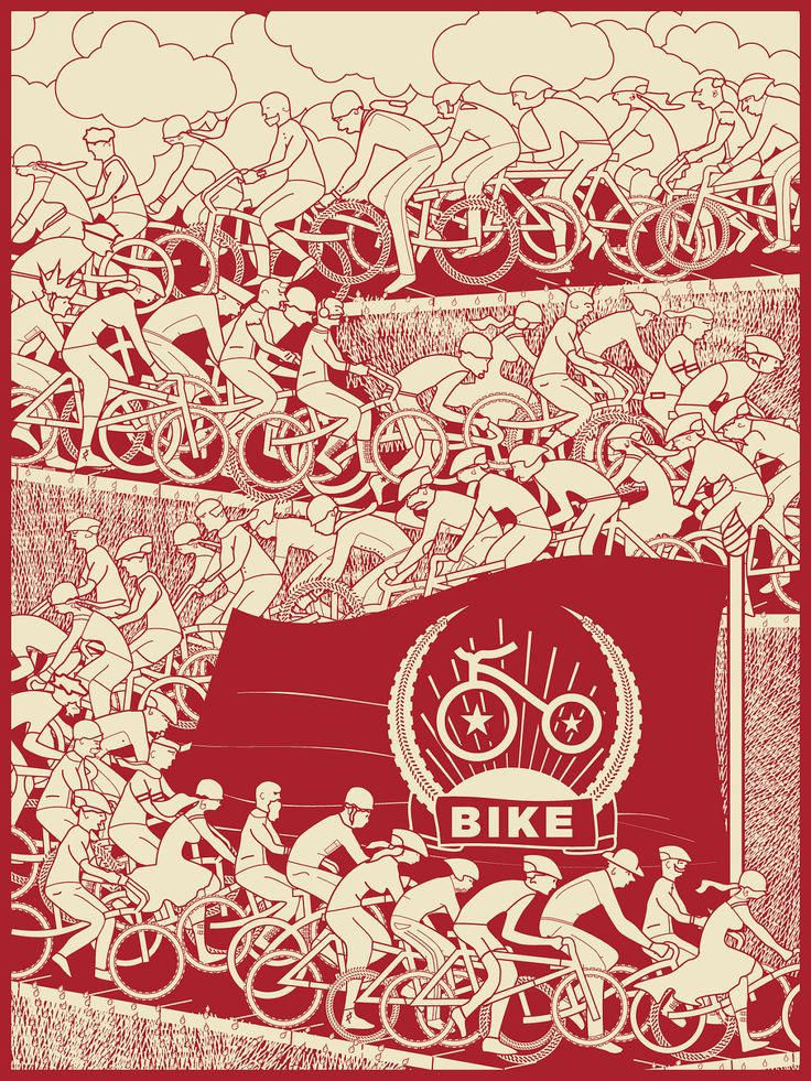 "Bike Propaganda Poster-- 18x24 inch ""Ride to Power"" Limited Edition Signed Bicycle themed poster Screenprint on french paper. $30 by Boozy Christmas"