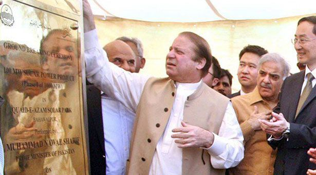 Bahawalpur: Prime Minister Nawaz Sharif Tuesday inaugurated the Quaid-e-Azam Solar Park in Bahawalpur – first 100MW plant solar energy production in Pakistan. Work on the plant of Rs 15 billion solar energy, which is spread over 500 hectares, was completed in 11 months with the Chinese government carrying the costs