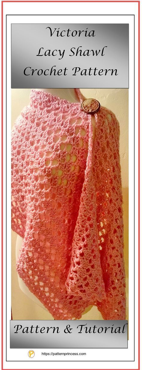 This Victoria Lacy Shawl Crochet Pattern only has two rows. Once you get started, you just complete a row until you have made the lacy shawl to the desired length. You will be amazed at how quickly each row of crochet is completed. https://patternprincess.com #crochet #shawl #freepattern #crochetpattern #lacyshawl #DIY #craft #fashionillustration #fashion #clothing #accessories #handmade #easy