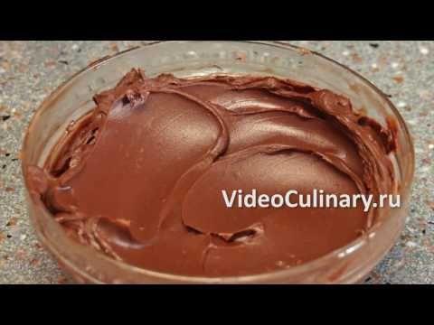 Простой шоколадный крем Ганаш - Рецепт Бабушки Эммы