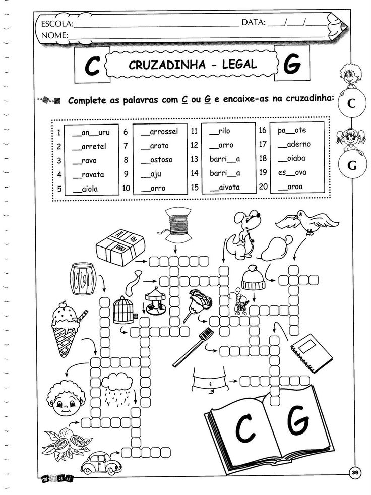Blog da Escola Boa Vista: 3º, 4º e 5º ANO
