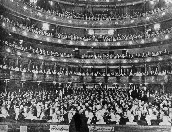 Smyrna Opera House