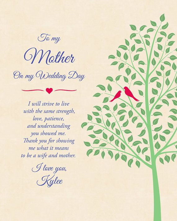 Wedding Thank You Gift For Mom : Mother of the Bride Wedding Gift from Daughter 8x10 Print, Thank You ...