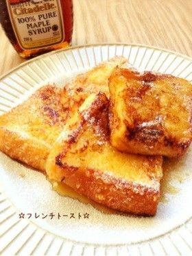 ☆フレンチトースト☆簡単☆