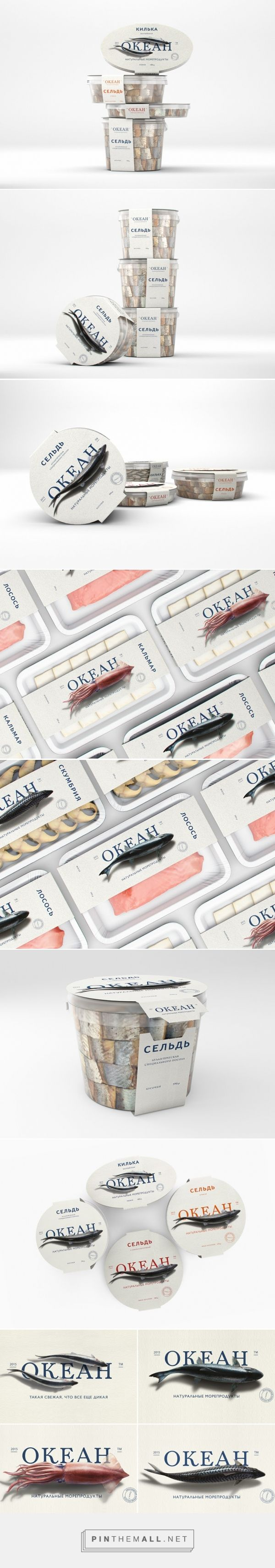 Ocean Seafood Packaging Design by Jekyll and Hyde (Russia) - http://www.packagingoftheworld.com/2016/05/ocean.html