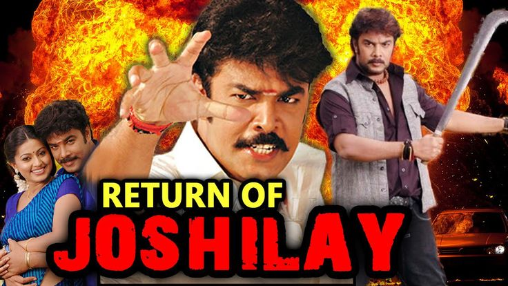 Free Return of Joshilay (Murattu Kaalai) 2015 Full Hindi Dubbed Movie | Sundar C, Sneha, Sindhu Tolani Watch Online watch on  https://free123movies.net/free-return-of-joshilay-murattu-kaalai-2015-full-hindi-dubbed-movie-sundar-c-sneha-sindhu-tolani-watch-online/