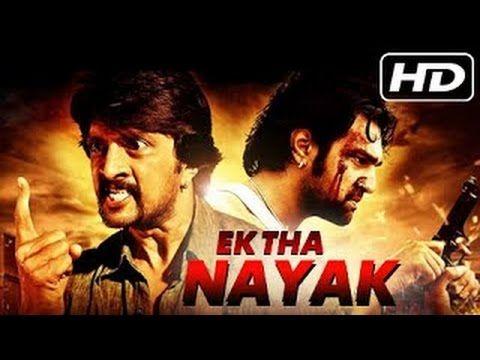 Ek Tha Nayak - Full Length South Indian Action Movie Hindi Dubbed 2015 W...