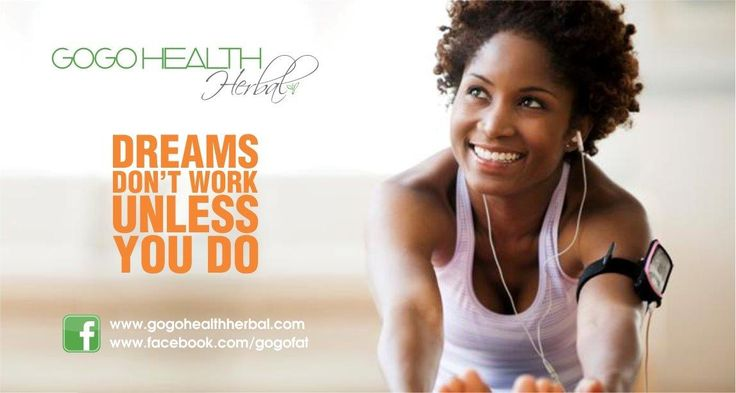 Work at your dreams!