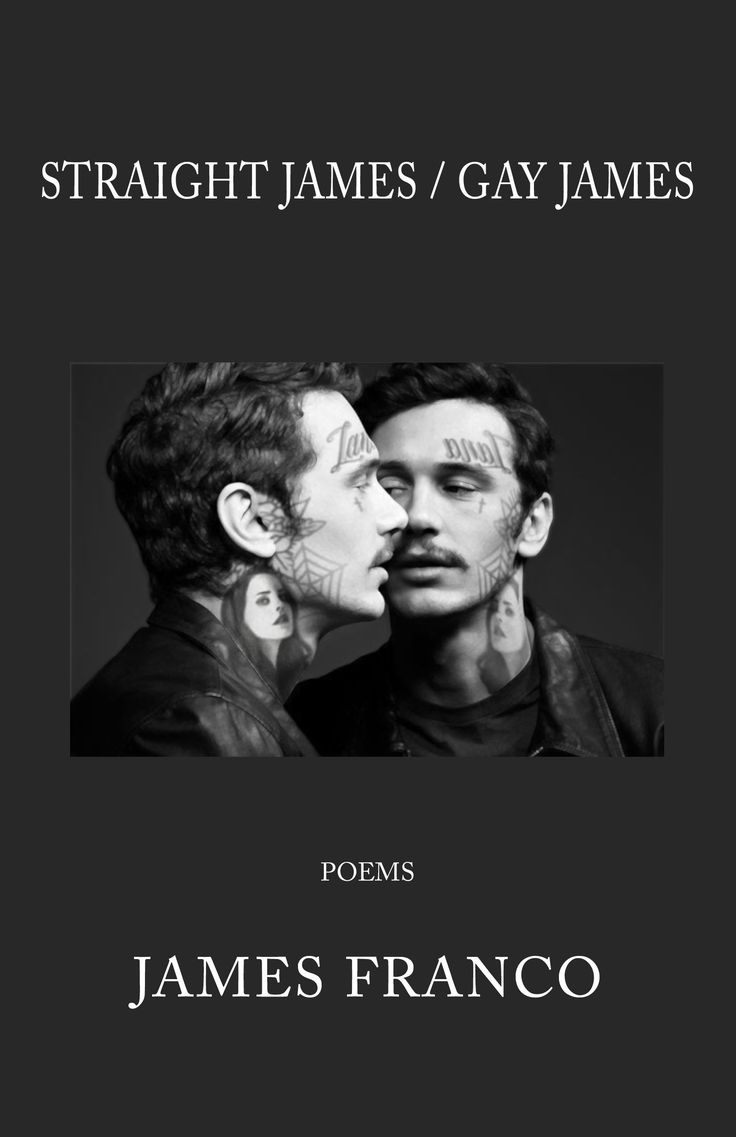 Dec. 29, 2015 - Out.com - James Franco asks James Franco: 'Are you f**king gay or what?'