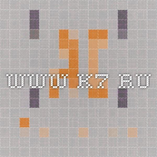 www.k7.ru