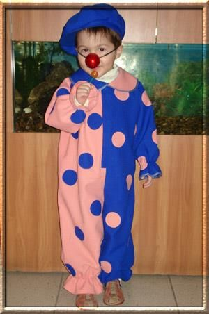 Цирковой костюм клоуна